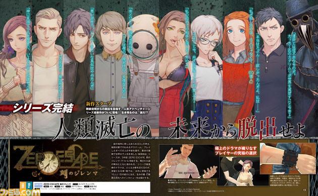 ZE3_Fami-Scan_03-08-16_001