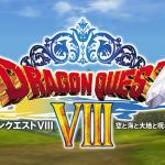 Release Date Confirmed For Dragon Quest 8 On 3DS