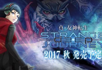 strange journey